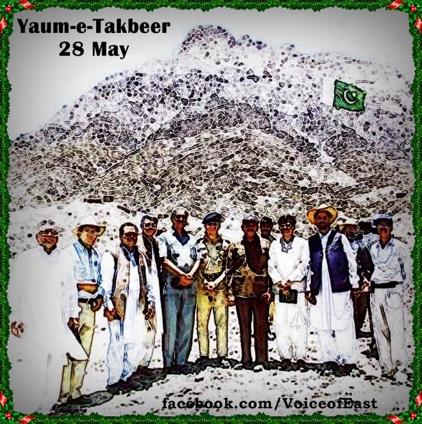 YaumeTakbeer