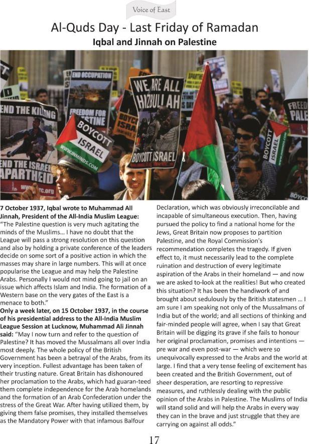 Al-Quds Day - Iqbal and Jinnah on Palestine