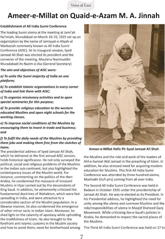 Ameer e Millat on Quaid e Azam Muhemmed Ali Jinnah 1