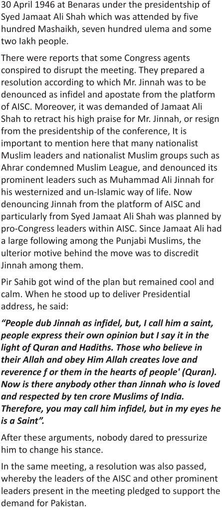 Ameer e Millat on Quaid e Azam Muhemmed Ali Jinnah 2