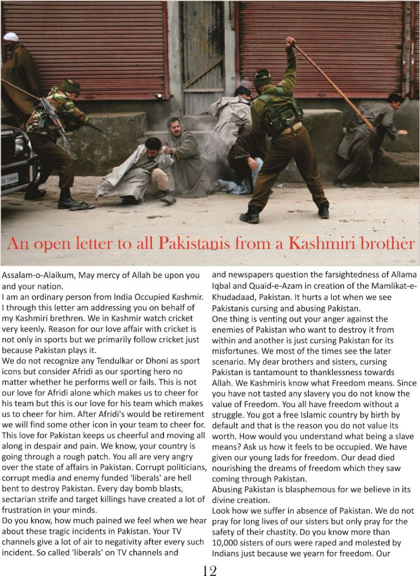 An open letter to all Pakistanis from a Kashmiri brother 1