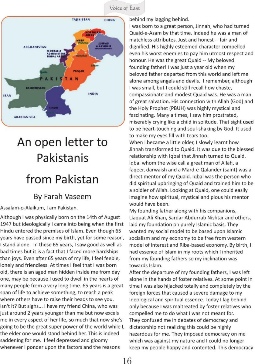An open letter to all Pakistanis from Pakistan 1