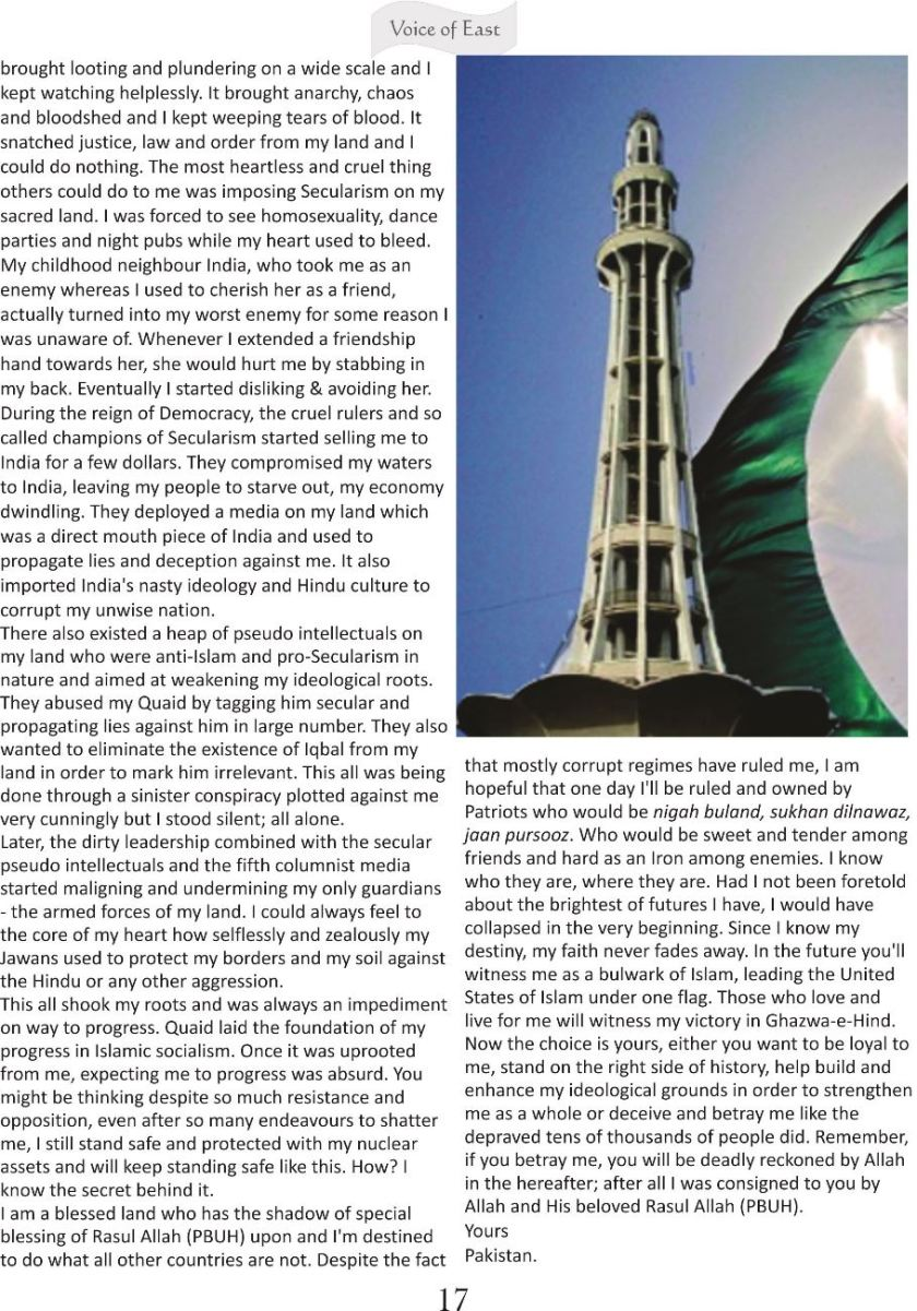 An open letter to all Pakistanis from Pakistan 2