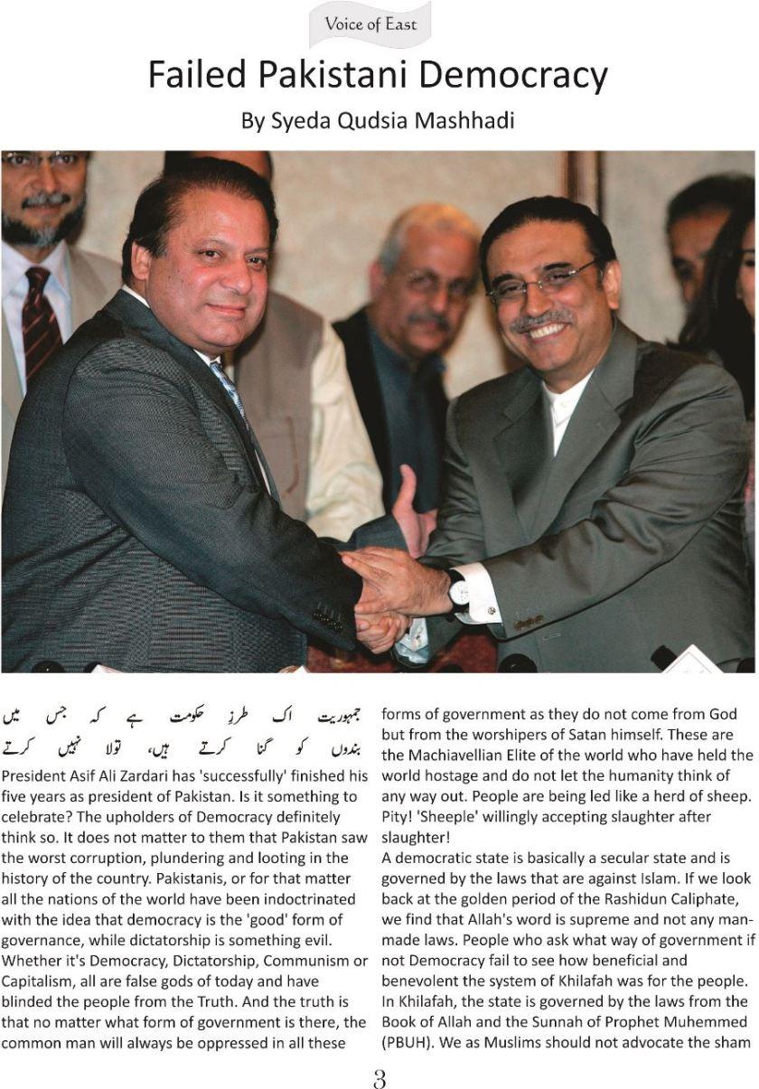 Failed Pakistani Democracy 1
