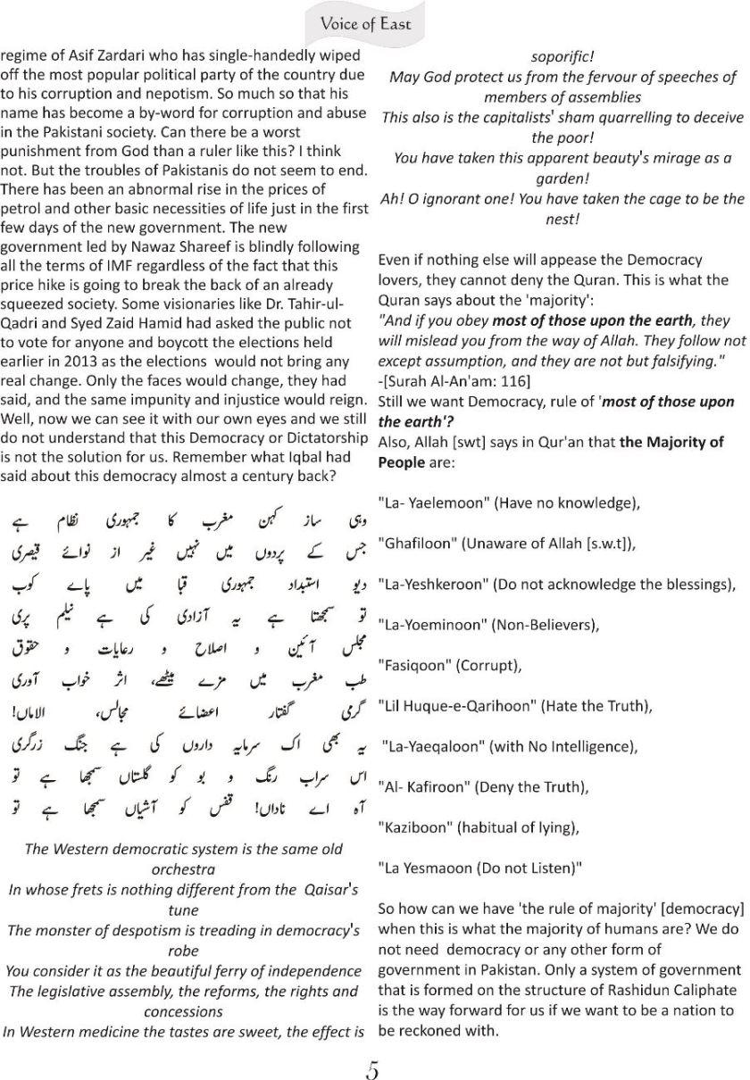 Failed Pakistani Democracy 3