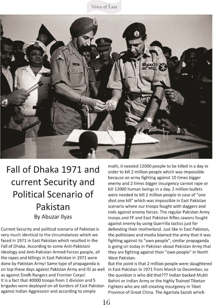 Fall of Dhaka 1971 and current Security and Political Scenario of Pakistan 1