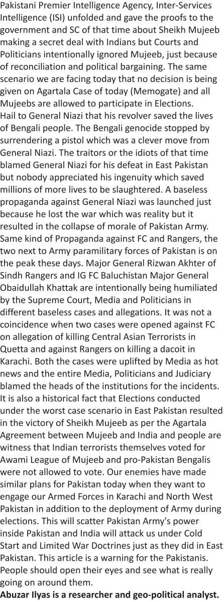 Fall of Dhaka 1971 and current Security and Political Scenario of Pakistan 2