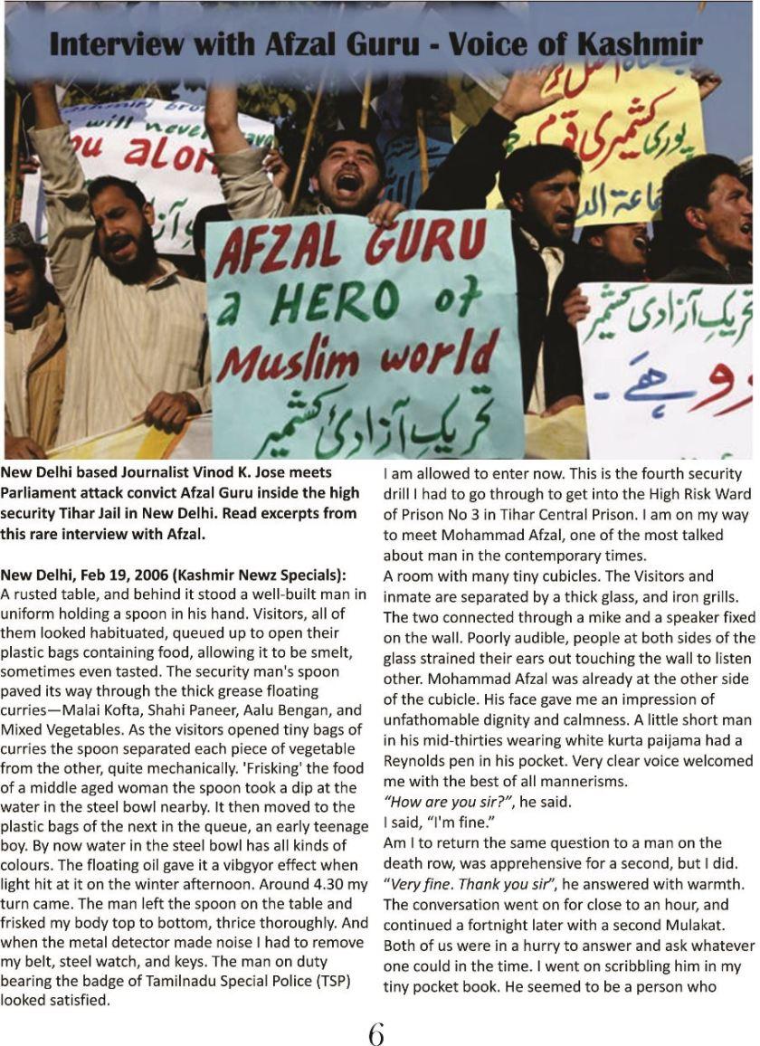 Interview with Afzal Guru Voice of Kashmir 1