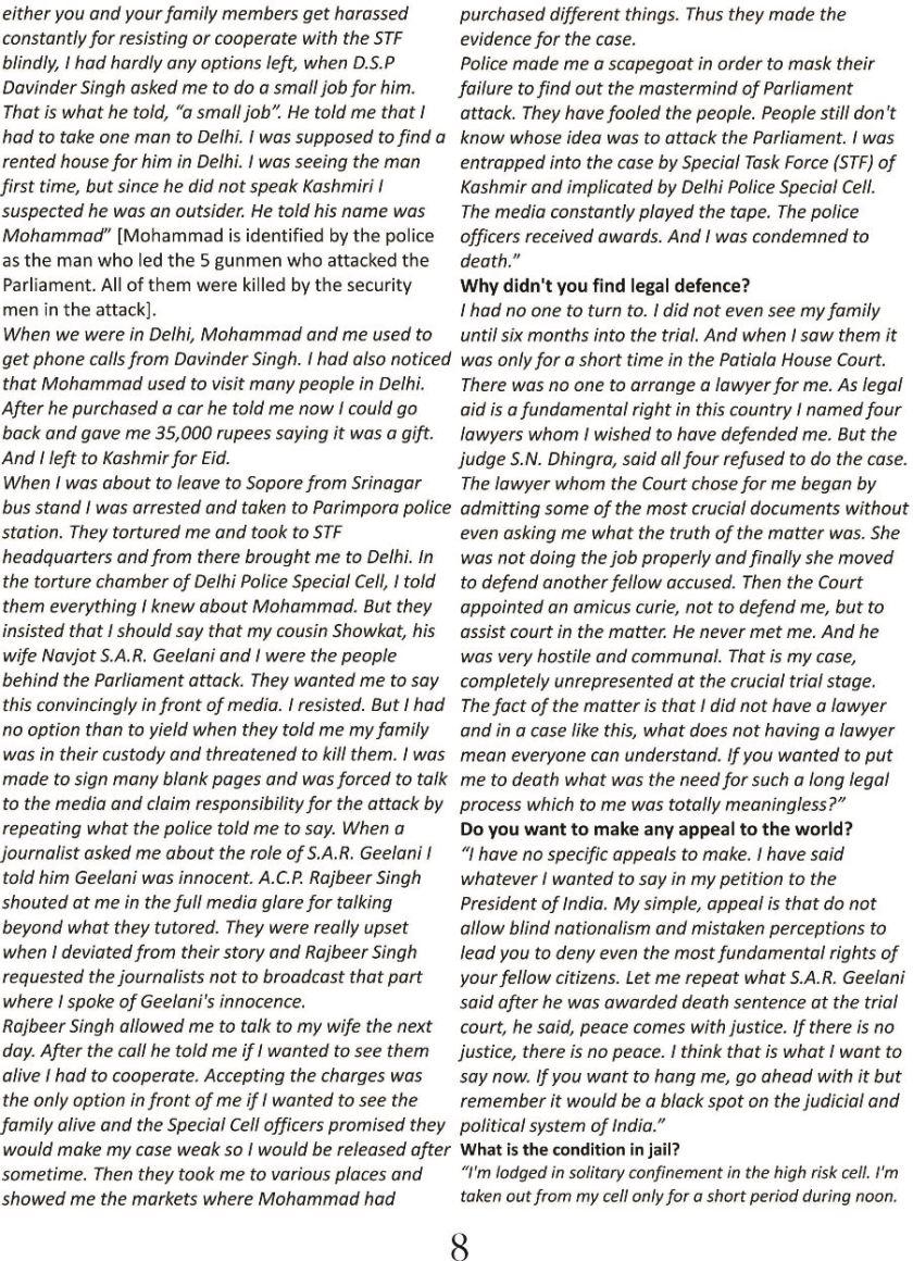 Interview with Afzal Guru Voice of Kashmir 3