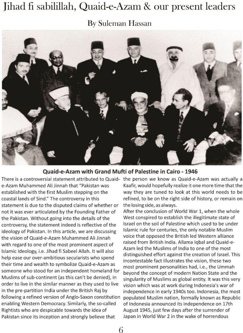 Jihad fi sabilillah Quaid-e-Azam and our present leaders 1