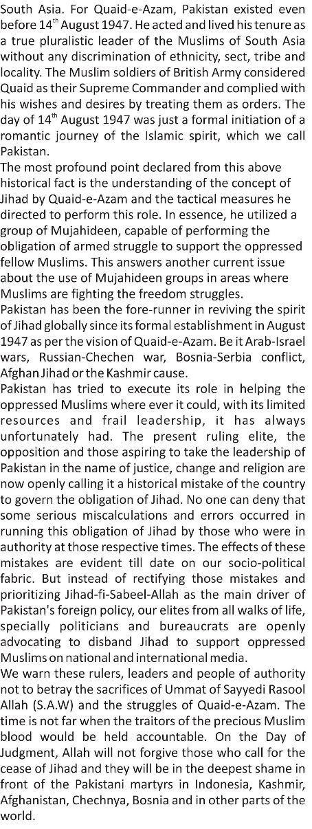 Jihad fi sabilillah Quaid-e-Azam and our present leaders 3