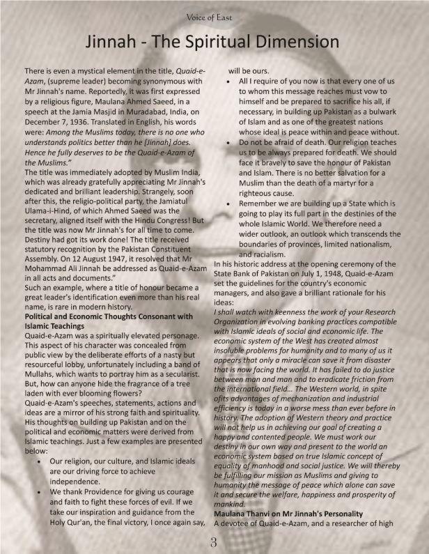 Jinnah - The Spiritual Dimension 1
