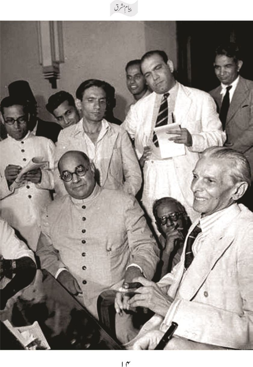 Mera Bhai - Muhemmed Ali Jinnah 1 2