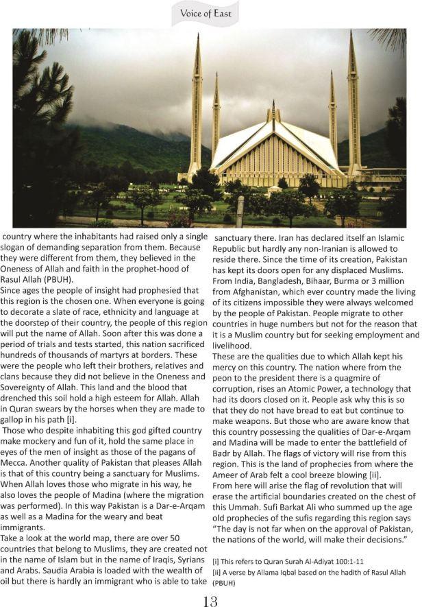 Pakistan - Dar-e-Arqam and Madina of the coming days 2