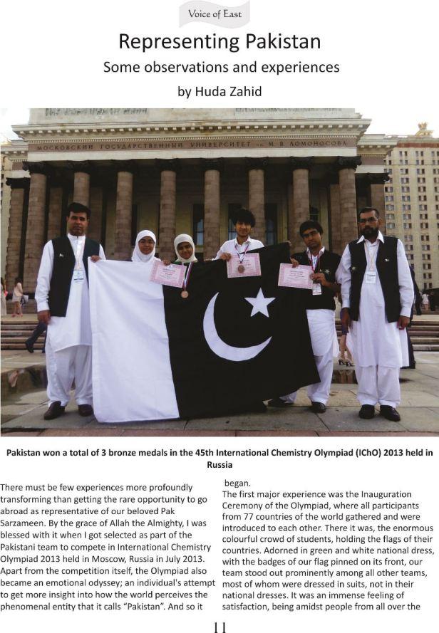 Representing Pakistan 1