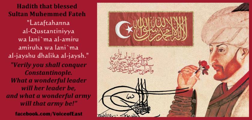 Sultan Fateh