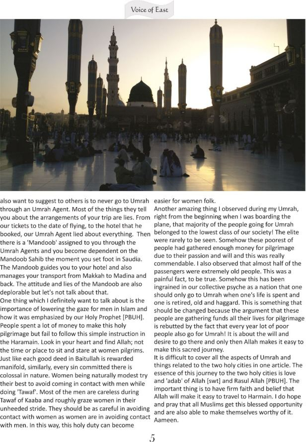 Tale of Two Holy Cities 3