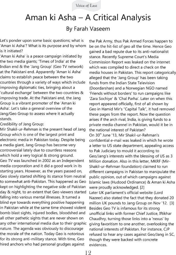 Aman Ki Asha - A critical Analysis 1