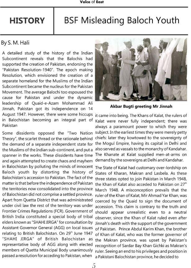 BSF misleading Baloch youth 1