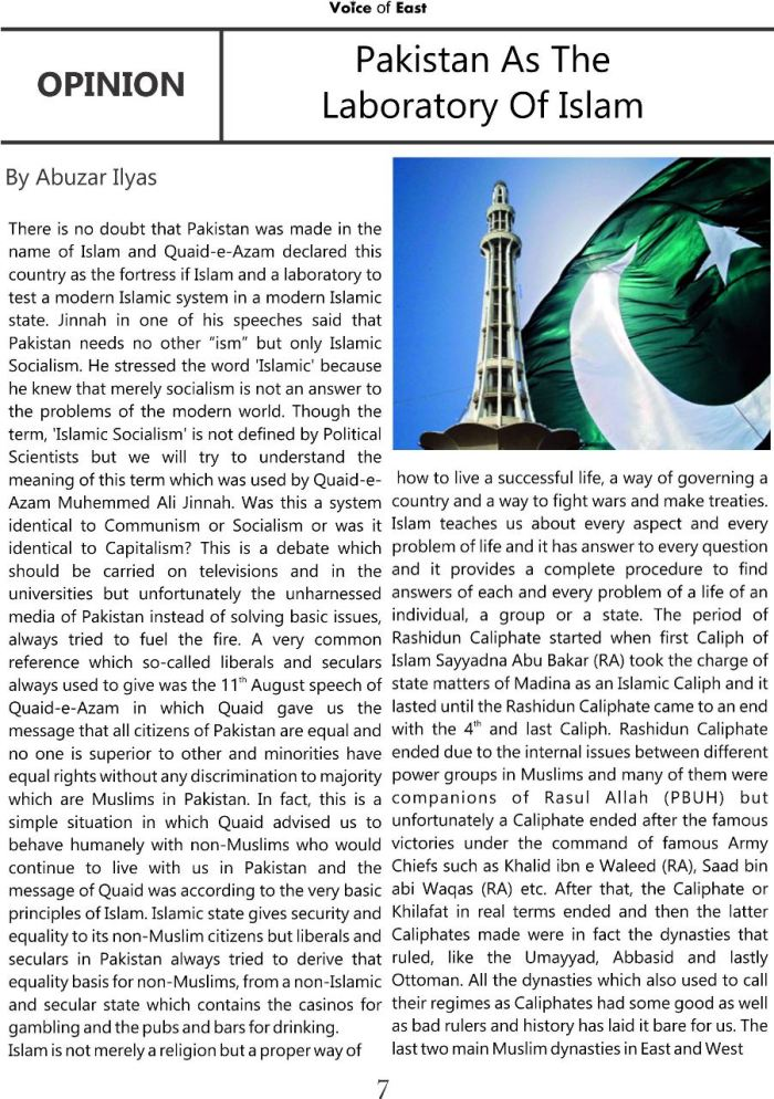 Pakistan as the laboratory of Islam 1