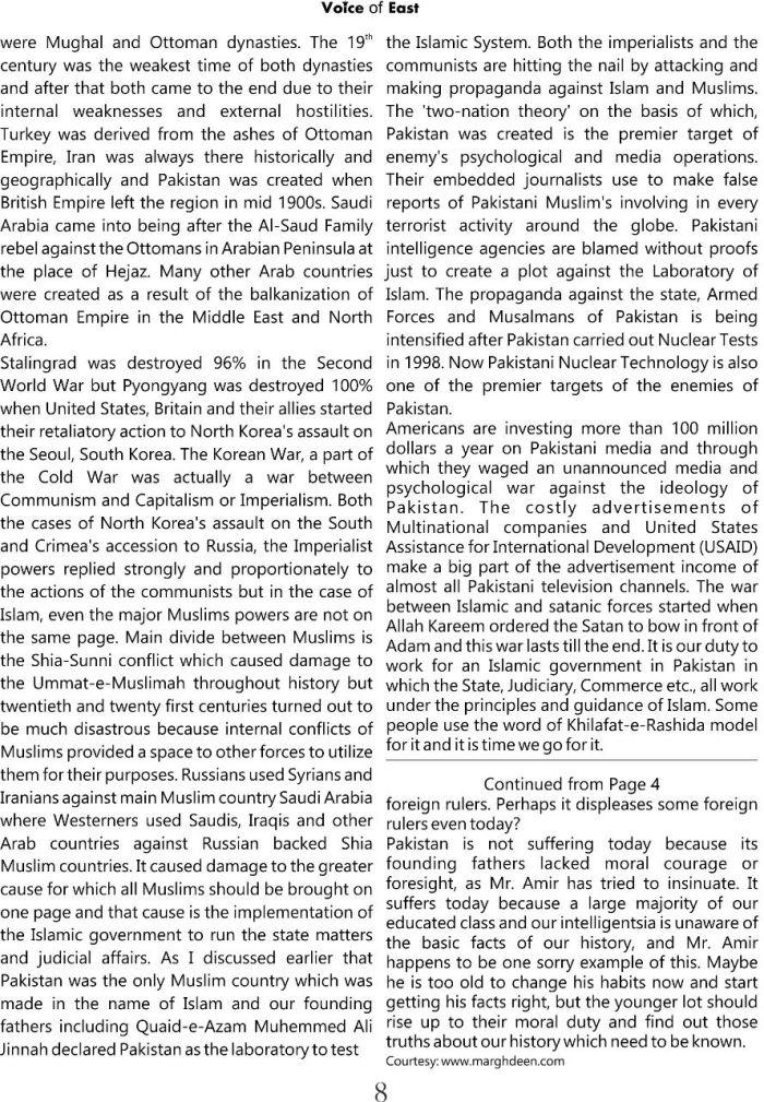 Pakistan as the laboratory of Islam 2