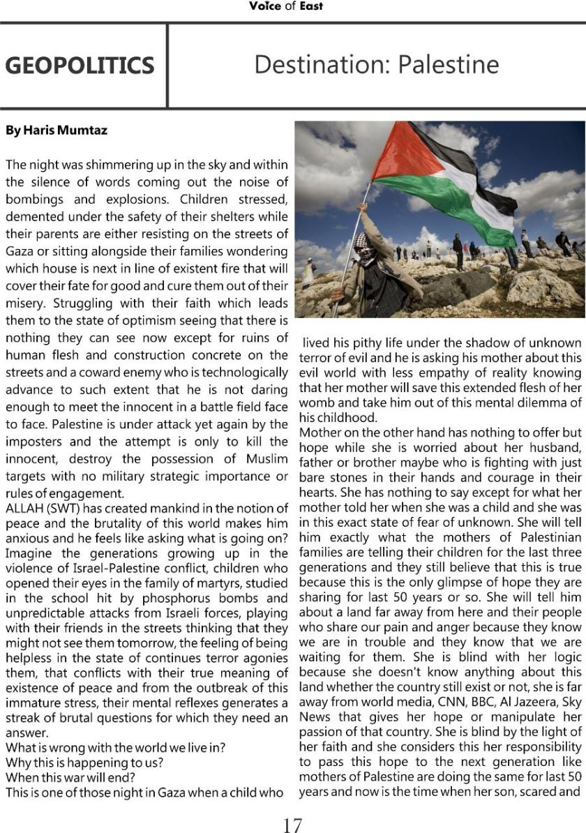 Destination Palestine 1