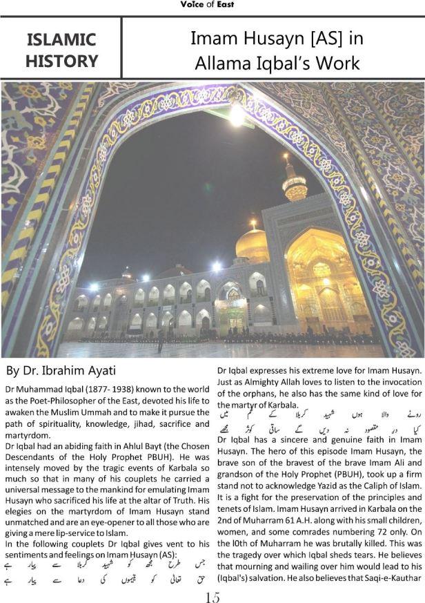 Imam Husayn in Allama Iqbal's work 1
