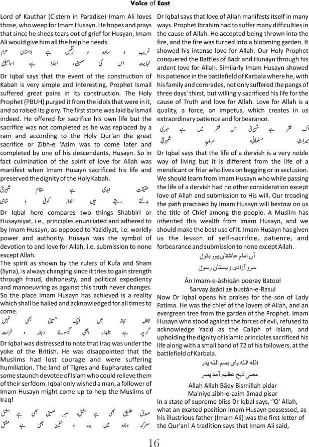 Imam Husayn in Allama Iqbal's work 2