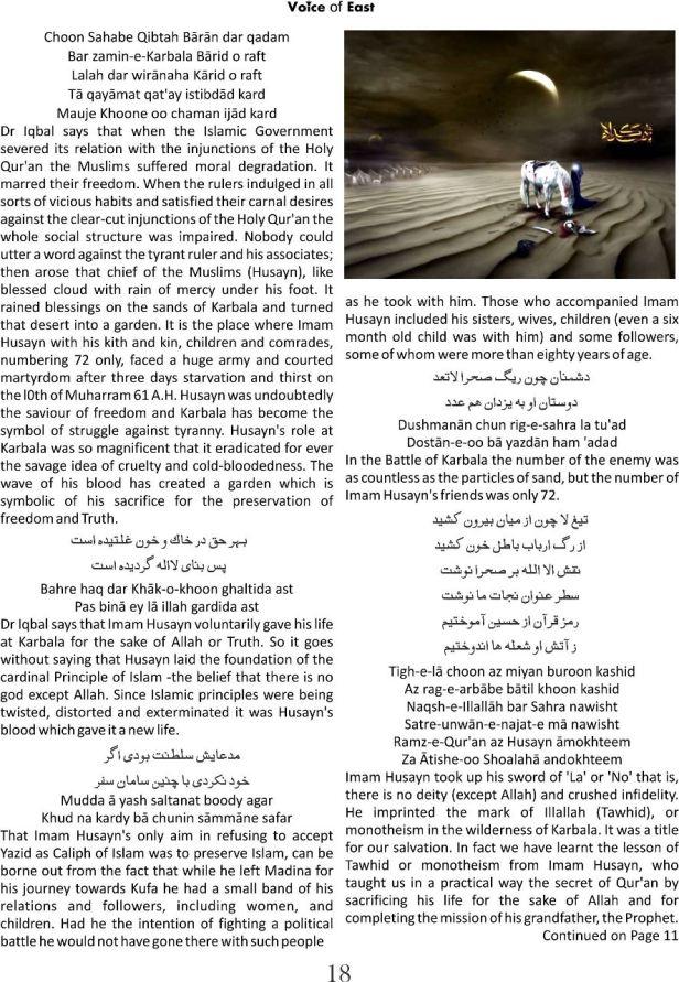 Imam Husayn in Allama Iqbal's work 4