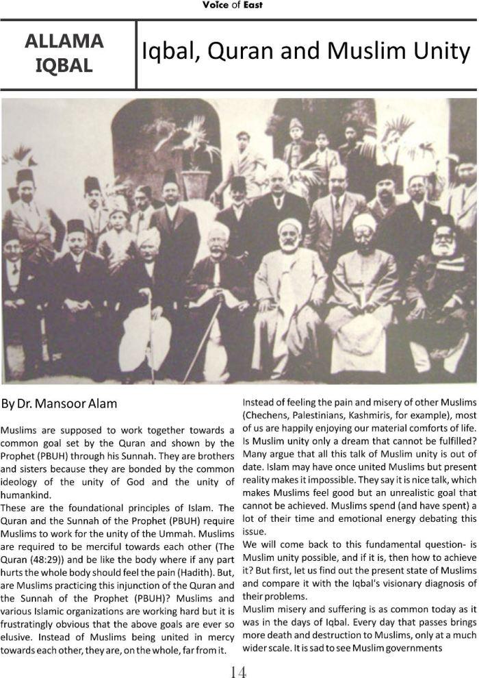Iqbal Quran and Muslim Unity 1