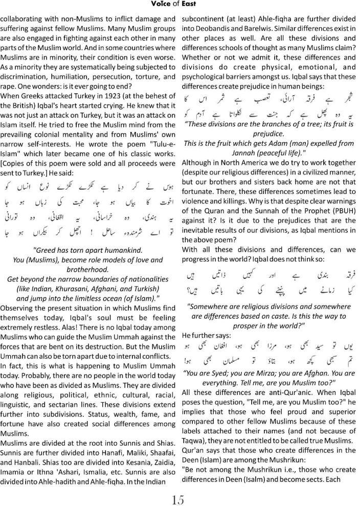 Iqbal Quran and Muslim Unity 2