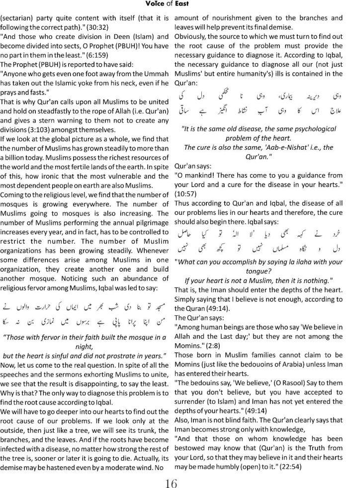 Iqbal Quran and Muslim Unity 3