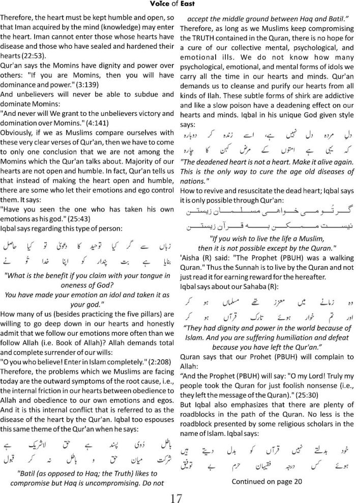 Iqbal Quran and Muslim Unity 4