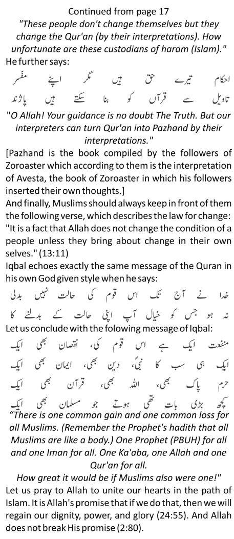 Iqbal Quran and Muslim Unity 5