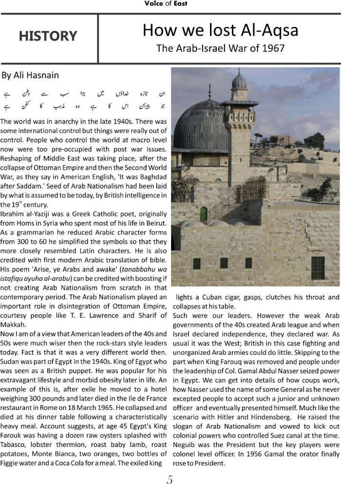 How we lost Al-Aqsa i