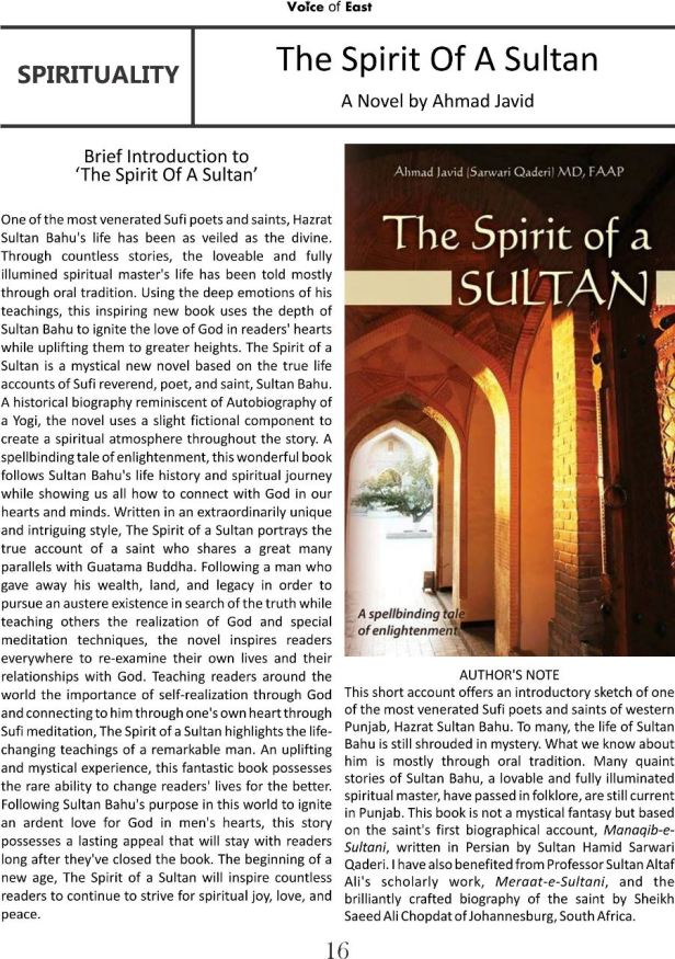 The Spirit of the Sultan 1 1
