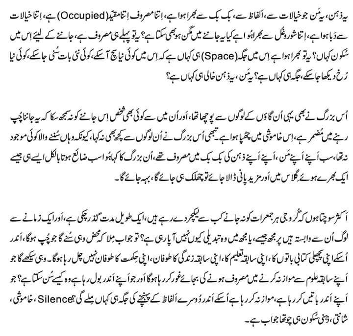 Chotha Jawab 3
