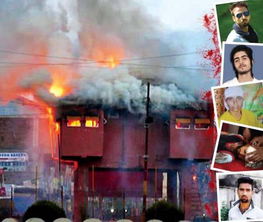 Handwara victims