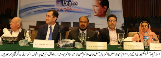Iqbal Seminar (2)