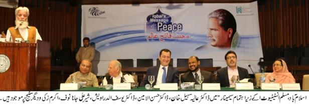 Iqbal Seminar (3)