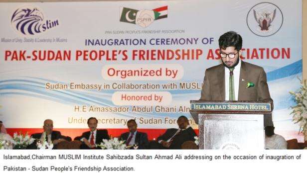 Chairman MUSLIM Institute