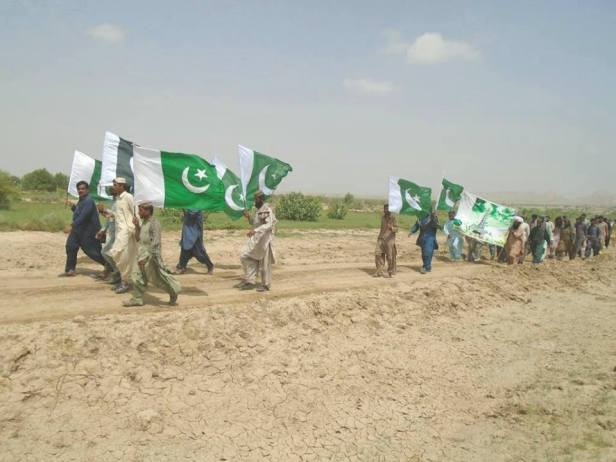 Barkhan Balochistan