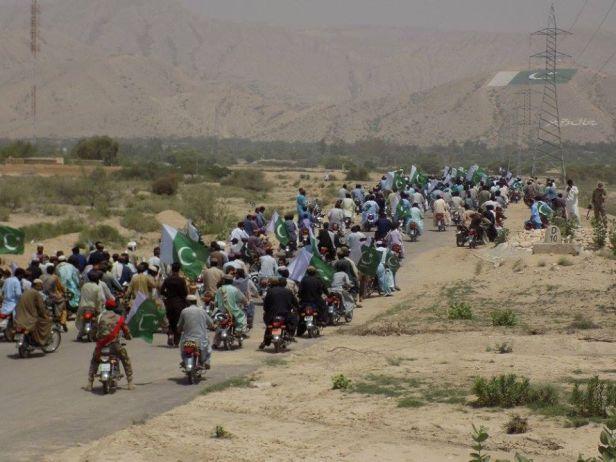 Dera Bugti Balochistan