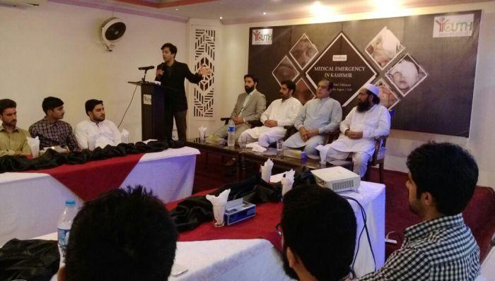 Seminar On Medical Emergency In Kashmir (1)