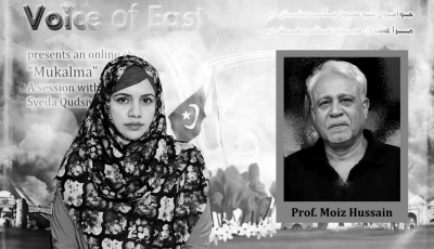 mukalma-with-qudsiya-mashhadi-benefits-of-mind-sciences-18-02-17